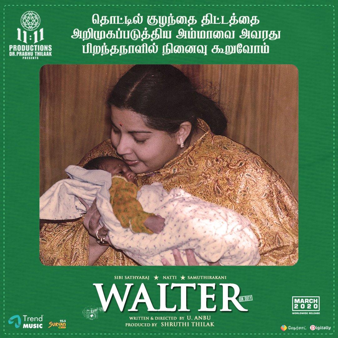 இந்த பிப்ரவரி 24 அன்று,  பெண்கள் நலன் மற்றும் தாய் சேய் நலன் வளர்ச்சியில் இடைவிடாத பங்களிப்பு செய்ததற்காக #IronLady #TamilNadu #Jayalalithaa amma இன் பிறந்த நாளை நினைவில் வைத்துக் கொள்கிறோம்.  #HBDAmma #அம்மா #Jayalalitha #Walter   -#TeamWALTER
