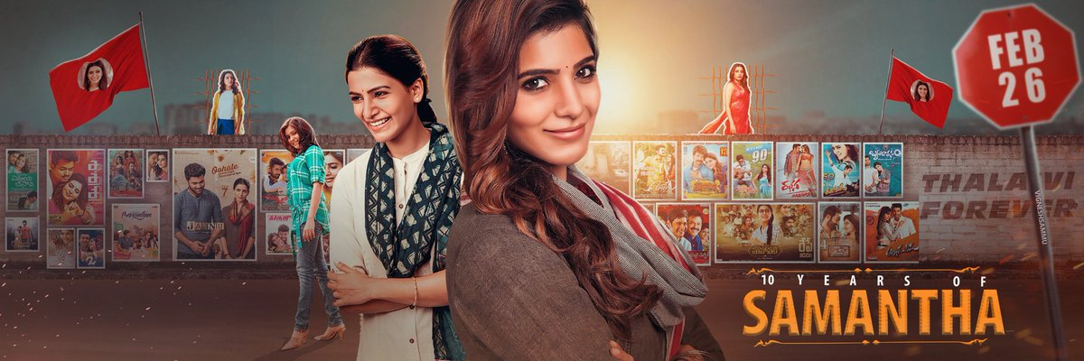 Glad to release the #10YearsOfSamanthaCommonCP and its motion poster link..      Not only any 10 years, @Samanthaprabhu2 rose to Superstardom dominating the decade of 2010 to 2020..   Wishing her several decades of success! 👍