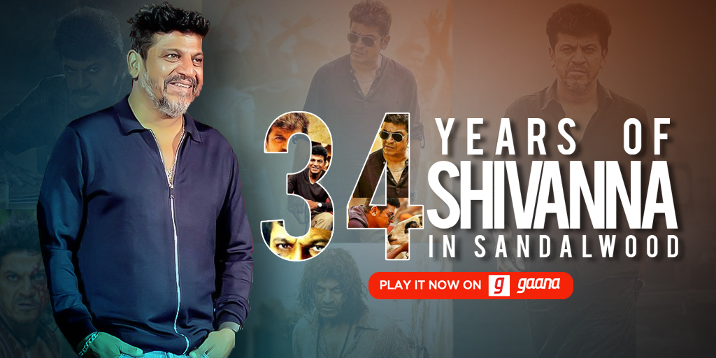 Celebrate the glorious 34 years of Sandalwood King #Shivanna who has ruled the Kannada film industry for decades! Listen to his legendary tracks, here on Gaana:  @NimmaShivanna