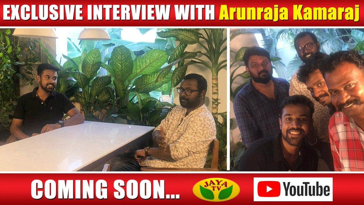 Exclusive Interview With #KuttiStory lyricist #ArunrajaKamaraj... Coming Soon...    @JayaTvOfficial @Arunrajakamaraj