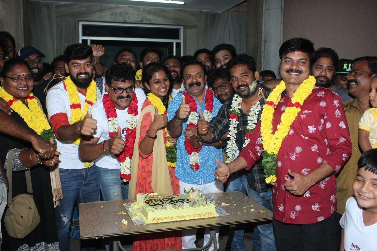 Team #KanniMaadam celebrates their victory in AVM Rajeshwari theatre with Audience.  @DirectorBose @RoobyFilms @Hasheer75 @Sreeramkarthick  @editor_rizaal @maheshm29083066 @RHariSai  @PrabuM72447045 @Agnaldavid1 @Viveka_Lyrics @divomovies @DoneChannel1