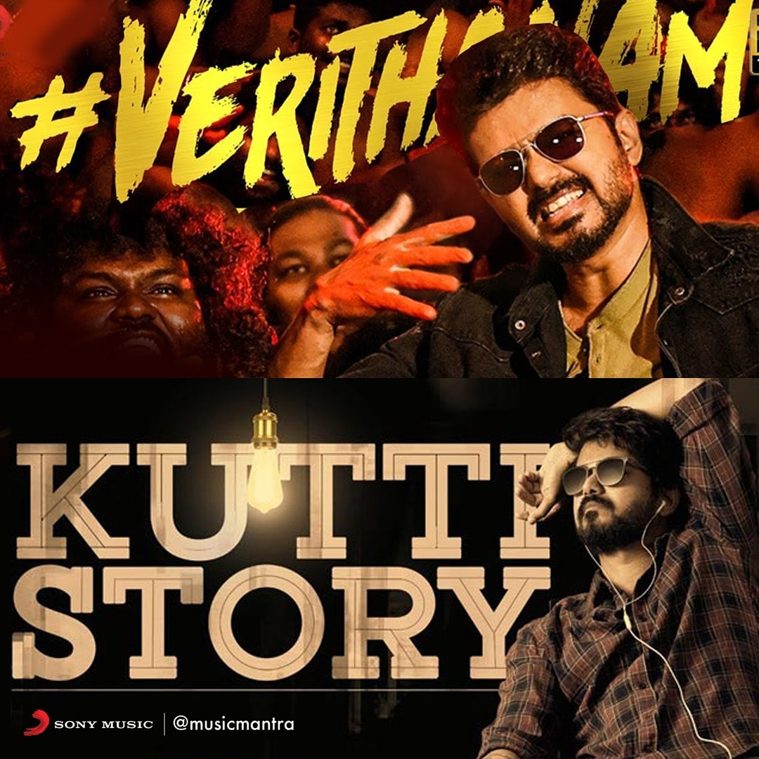 These two songs got the world hyped up before the movie release and we knew what happened when #Verithanam hit the big screens! How excited are you to see #Thalapathy caper away for #KuttyStory this year?! 🔥 🔥 🔥 @actorvijay @SonyMusicSouth @sonymusicindia