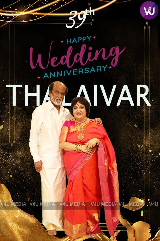 Wishing #SuperstarRajinikanth & #LathaRajinikanth Mam a Very Happy 39th Wedding Anniversary 😍🎂🍰  #39thWeddingAnniversary  #SuperstarRajinikanth  #LathaRajinikanth   Warm Regards, Team @V4umedia_ & @RIAZtheboss   @rajinikanth  @OfficialLathaRK