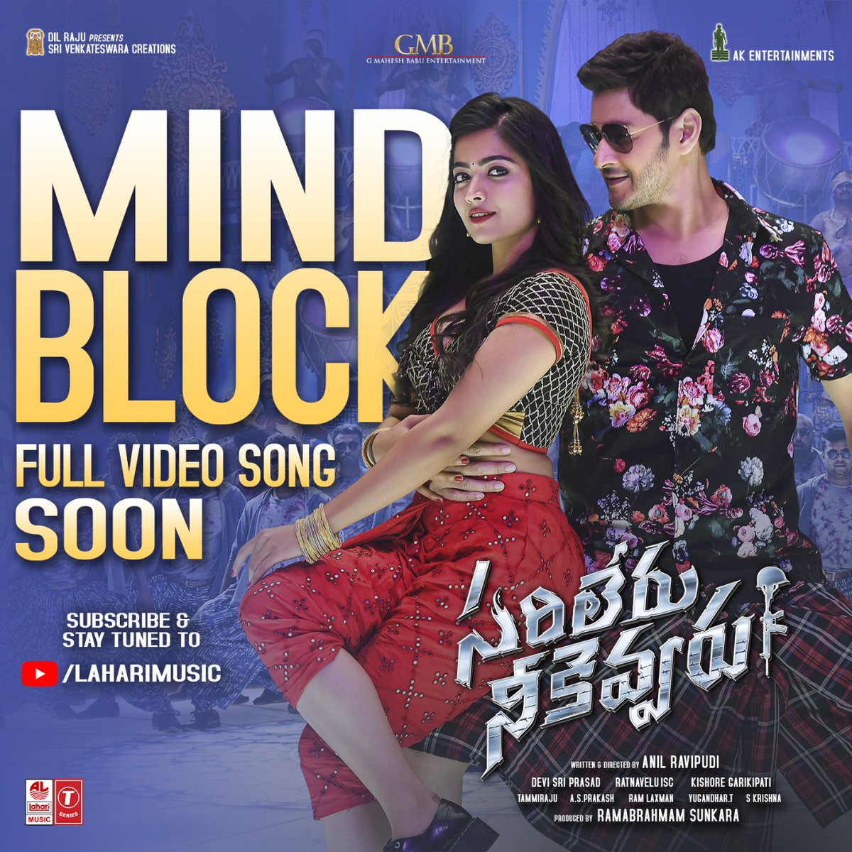 The most awaited and favourite #MindBlock full video song will be Released soon!!😍💃🕺 #SarileruNeekevvaru  @urstrulyMahesh