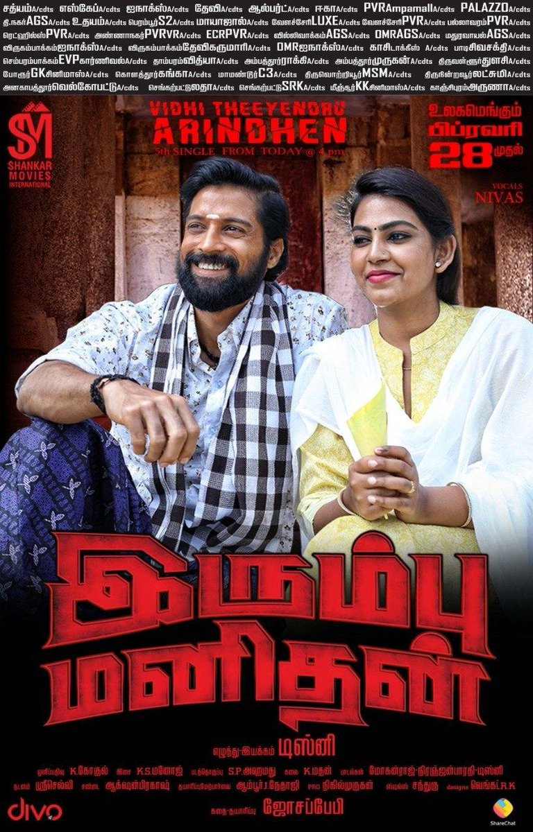 #VidhiTheeyendruArindhen - 5th Single from #IrumbuManithan is releasing today at 4 PM. Stay Tuned.  #IrumbuManithanFromFeb28  @Actorsanthosh @Disney27132215