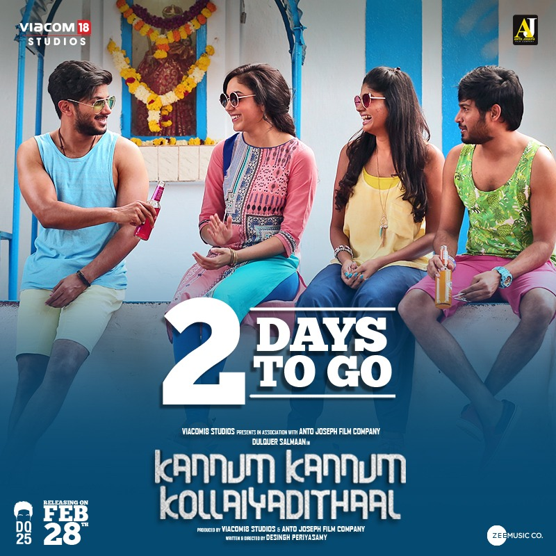 Just 2 days to go for #KannumKannumKollaiyadithaal   Expecting a colorful and exciting entertainer  #KKKFromFeb28