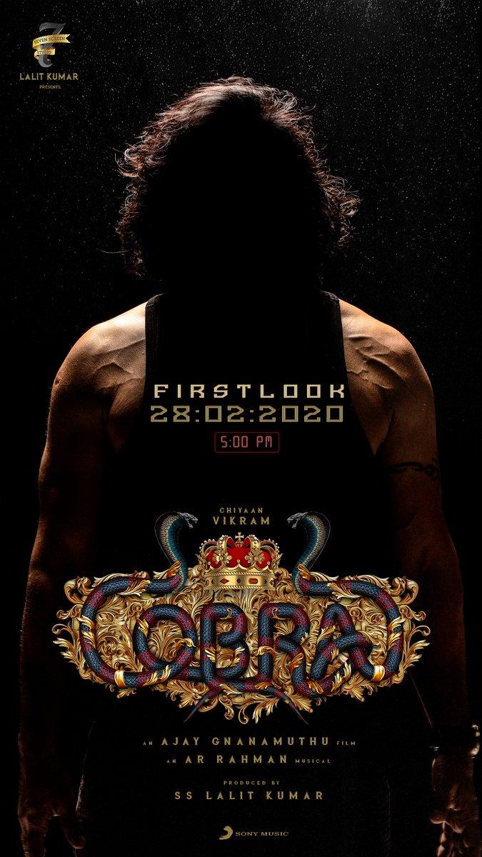 #CobraFirstLook out on Friday at 5PM! 🔥   #ChiyaanVikram @AjayGnanamuthu @IrfanPathan @SrinidhiShetty7 @Lalit_SevenScr @arrahman @7screenstudio @Jagadishbliss   #Cobra