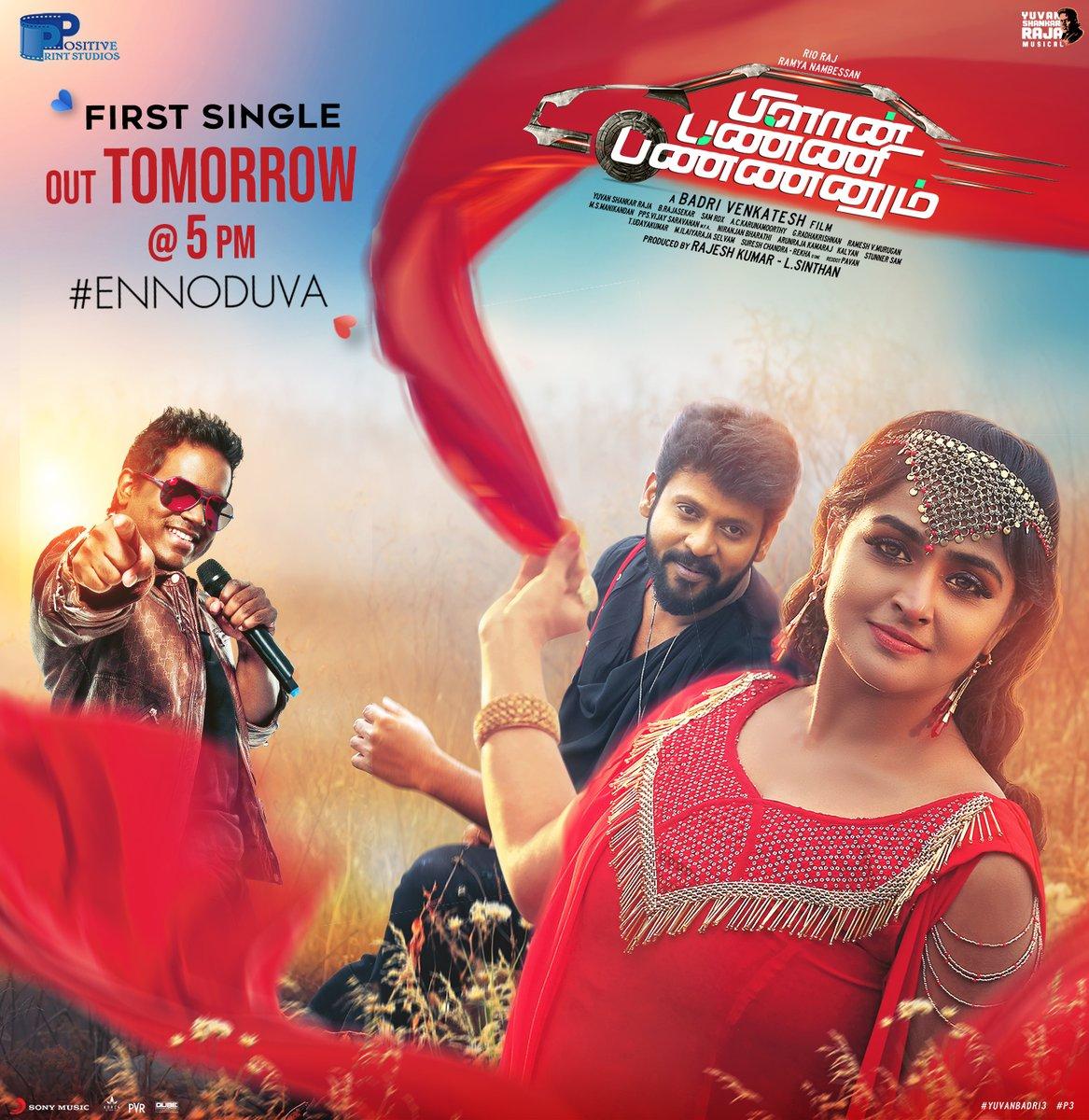 A romantic number by our U1, on its way to mesmerize you!🥰  #Ennoduva - First single from #PlanPanniPannanum releasing tomorrow at 5 pm!  #P3 #YuvanBadri3 @rio_raj @nambessan_ramya @dirbadri @thisisysr @SinthanL @Rajeshnvc5Kumar @DopRajasekarB @imroboshankar @Bala_actor