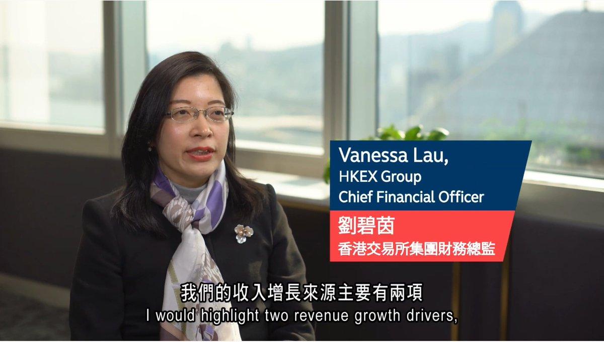 香港交易所2019年创下不少新纪录。集团财务总监刘碧茵为大家剖析2019年业绩重点及展望2020年的市场前景。https://t.co/tsArg8FmAm https://t.co/VtihyNE1ya