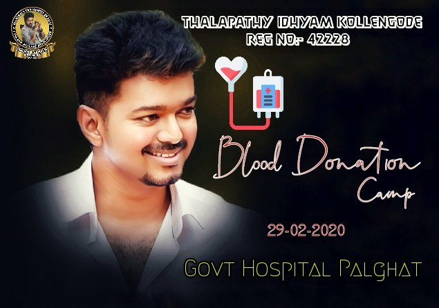 Organising Blood Donation Camp ! On 29-02-2020 at Palakkad Govt Hospital . By Thalapathy Idhayam Kollengode 😍 #Thalapathy #Vijay #Thalapathyvijay @Actor_Vijay @actorvijay @BussyAnand @GuRuThalaiva @VijayFansTrendy @OTFC_Off