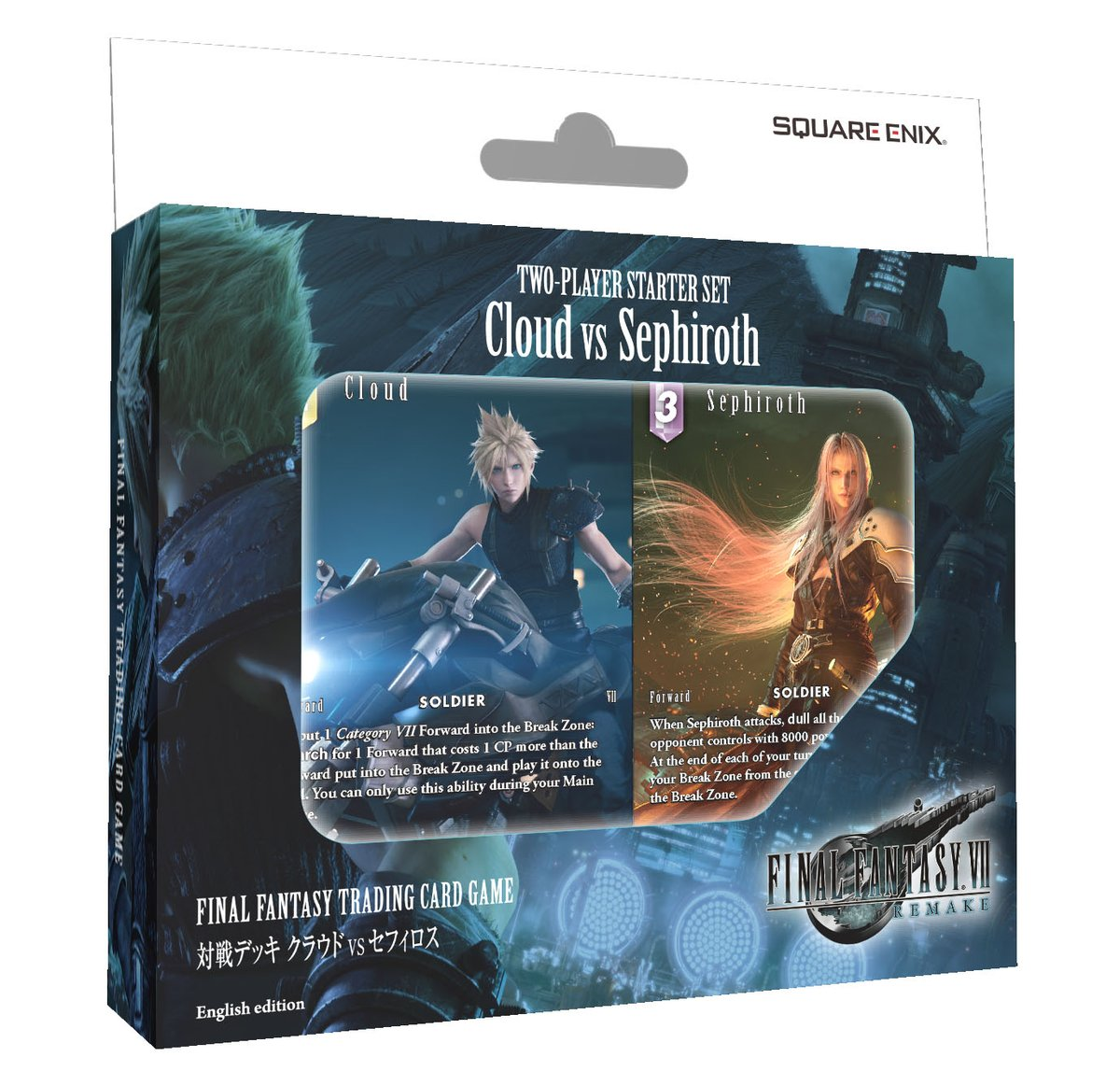 The @FinalFantasy TCG Cloud vs Sephiroth Two-Player Starter Set will be available this Friday, 2/28!   We'll be selling it at our Merch booth at PAX East this week, in addition to holding FFTCG demo sessions and giving out promo cards! Please stop by!