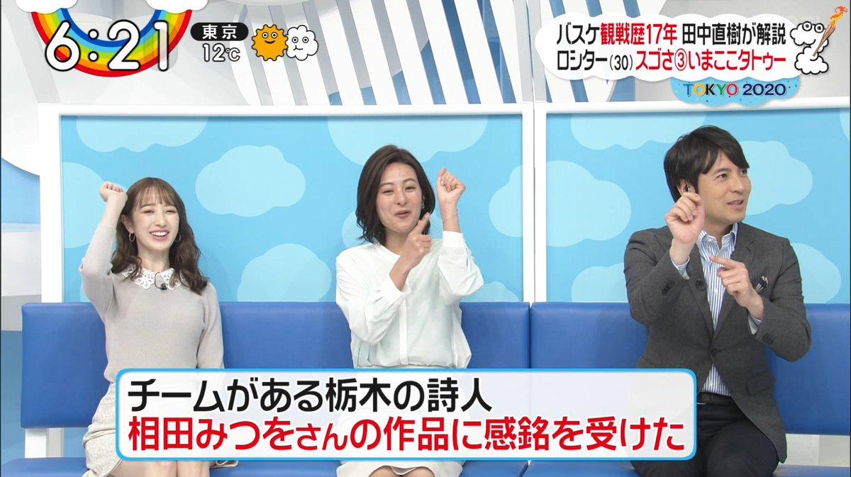 test ツイッターメディア - 日テレ ZIP!@團遥香c https://t.co/11lDBot0qP