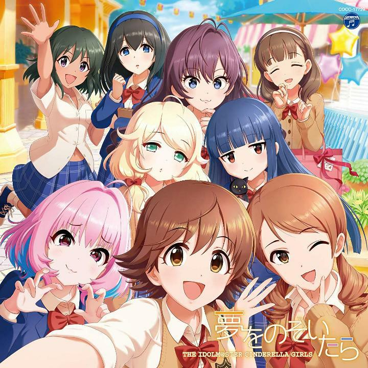 test ツイッターメディア - #NowPlaying Sun!High!Gold! - THE IDOLM@STER CINDERELLA GIRLS for BEST5!(本田未央(CV:原紗友里)、北条加蓮(CV:渕上舞)、夢見りあむ(CV:星希成奏)、遊佐こずえ(CV:花谷麻妃)、佐城雪美(CV:中澤ミナ)) (THE IDOLM@STER CINDERELLA MASTER 夢をのぞいたら) https://t.co/cfE6tudlaR