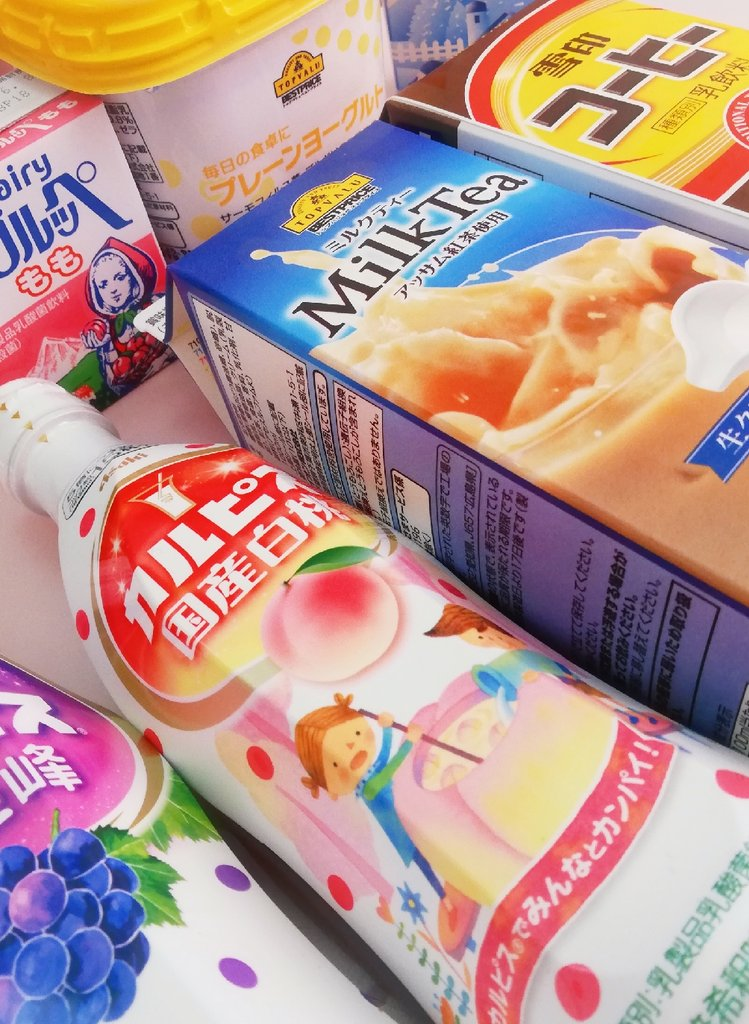 test ツイッターメディア - おやつ🍬🍭 桃カルピス好き!ヨーグルッペのもも初めて見た🍑✨ うまい棒のシュガーラスクとたこ焼き好きになった🍞🐙💕 白くまモナカ練乳とろ~りパインシャキシャキで美味しかった💓 ガリガリ君ピスタチオお気に入り ラ・フランスのアイスヨーグルトに混ぜて食べるの好き🐮🍨 今週もバイト頑張る‥🏪 https://t.co/nPQNr34gXo