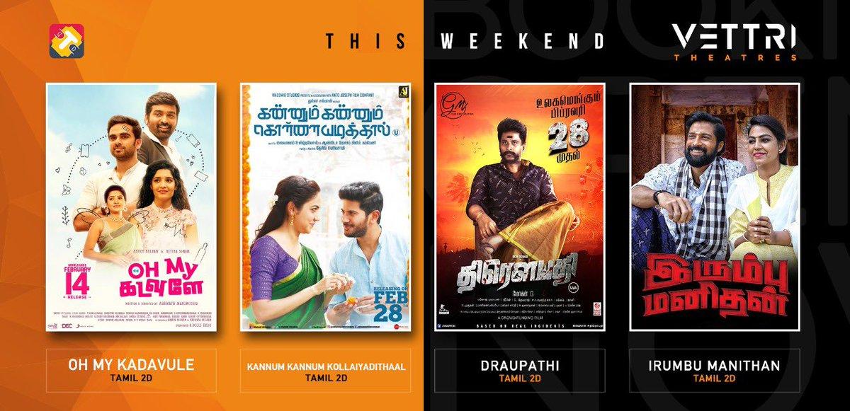 This week movies in Vettri Complex ...