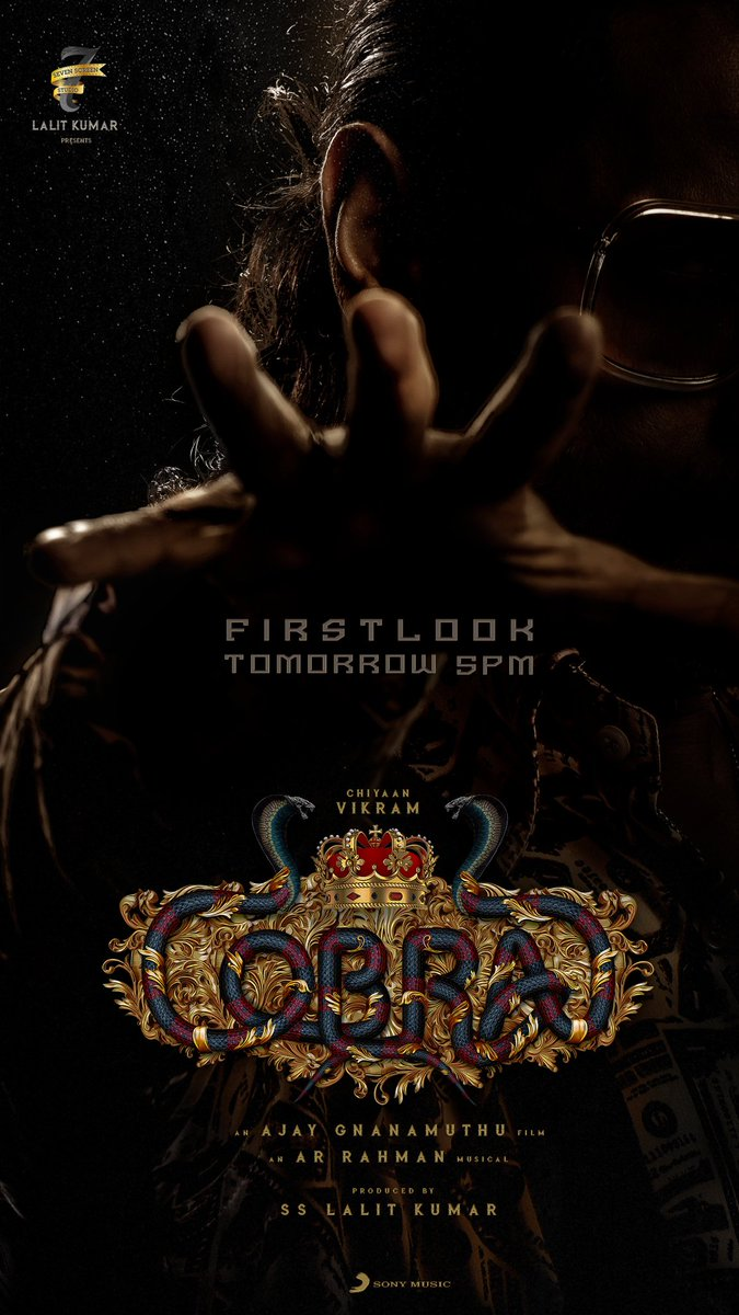 #CobraFirstLook to be released tomorrow at 5 P.M  #ChiyaanVikram @AjayGnanamuthu @IrfanPathan @SrinidhiShetty7 @Lalit_SevenScr @arrahman @7screenstudio #Cobra