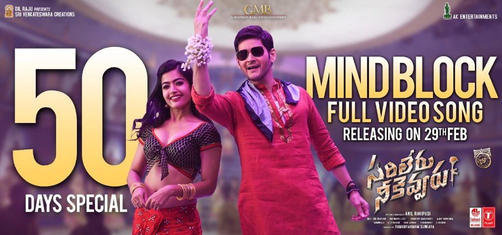 The video song which we all are waiting for, @urstrulyMahesh career best song when it comes to dancing releasing on 29th Feb. Get ready for #MindBlock..  #SarileruNeekevvaru