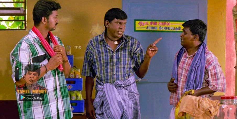 மாஸ்டர் டேக் இல்ல உன்மையை சொல்லு நீ ஒரு ஆமை தானே  #Master