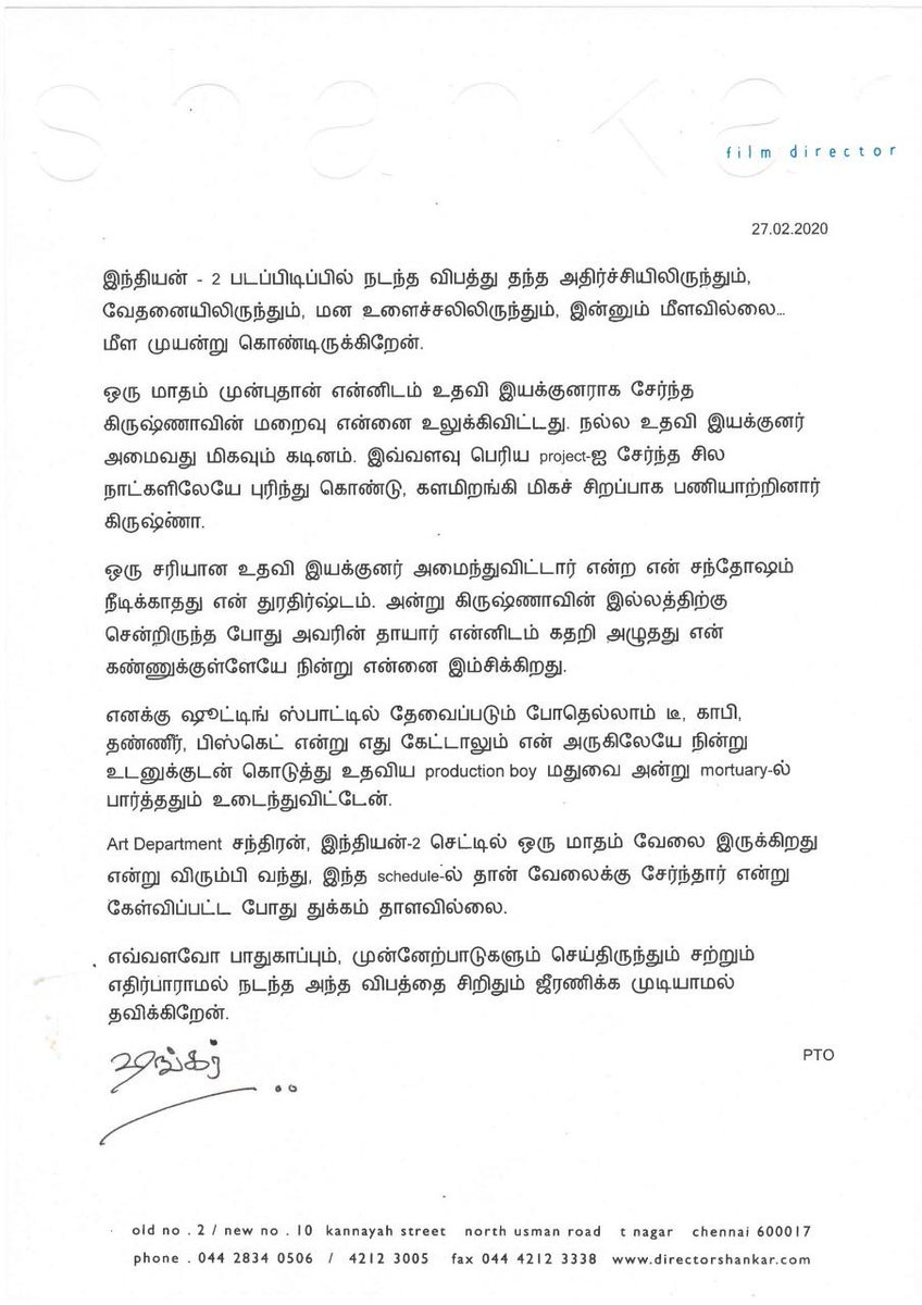 Dir @shankarshanmugh's letter reg. the #Indian2Accident and the loss of Krishna, Madhu and Chandran.  He also announces 1 CR relief from his side to the families of the 3 deceased men  #Indian2  @onlynikil