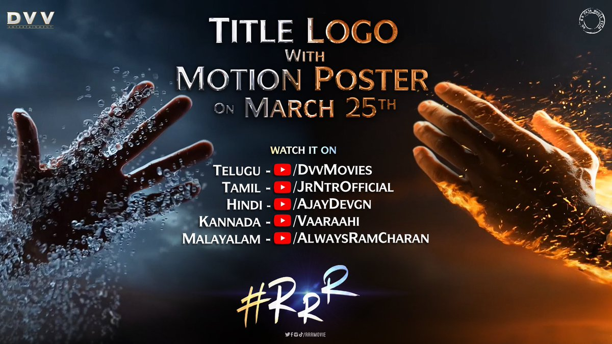 Stay home.. Stay Safe..  Here's something from our end to lift up your spirits during this crisis. The title Logo with Motion Poster of @RRRMovie will be out tomorrow.   Stay online. Enjoy #RRRMotionPosterTomorrow