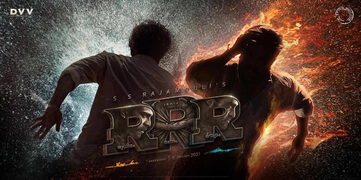#RRRMotionPoster - Malayalam - രക്തം രണം രൗദ്രം     @ssrajamouli @tarak9999 #RamCharan @aliaa08 @ajaydevgn @DVVMovies #RRRMovie