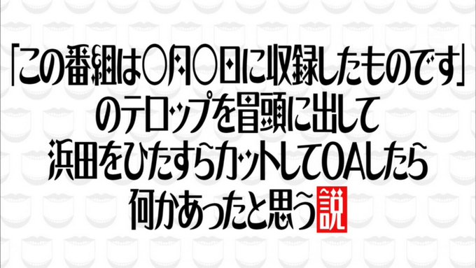 DTgakituka_loveさんのツイート画像