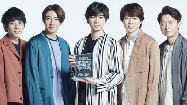 """""""All the Best!!"""" Japanese band @arashi5official beat @taylorswift13, @bts_bighit, @billieeilish and @thebeatles to biggest global album of 2019:"""