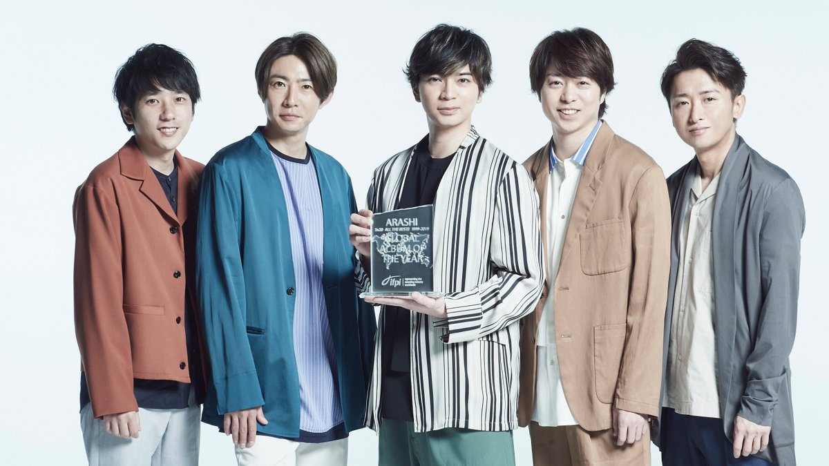 Thank you @IFPI_org! We are humbled and honored to have received the #1 Global Album of 2019. To all the fans who have followed us for 20 years as well as those who are new, we offer our sincerest thanks for your support! #嵐 #ARASHI