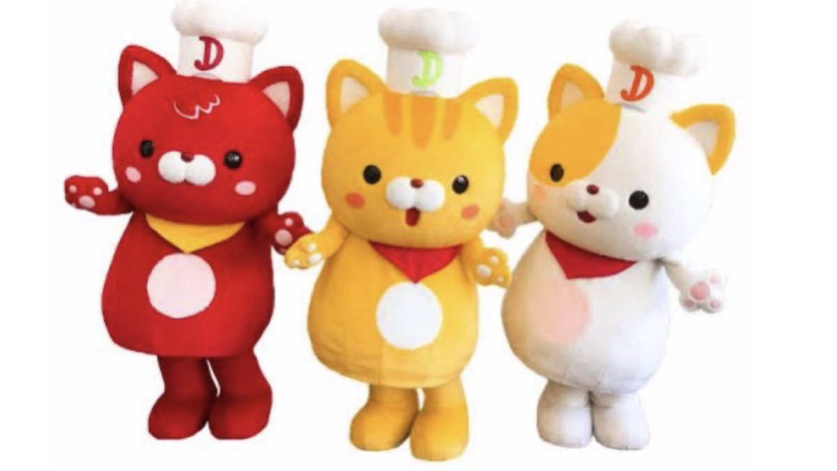 In Japan, Denny's has three cat chefs called the Dennyas as mascots.