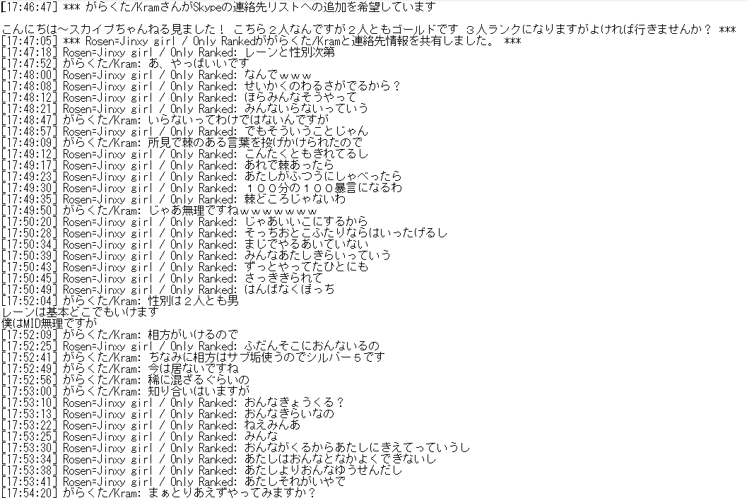 test ツイッターメディア - PCのメモ帳整理してたら「スカイプちゃんねるメンヘラ」 なるものがあってくそ笑った https://t.co/GsSyPV58dZ