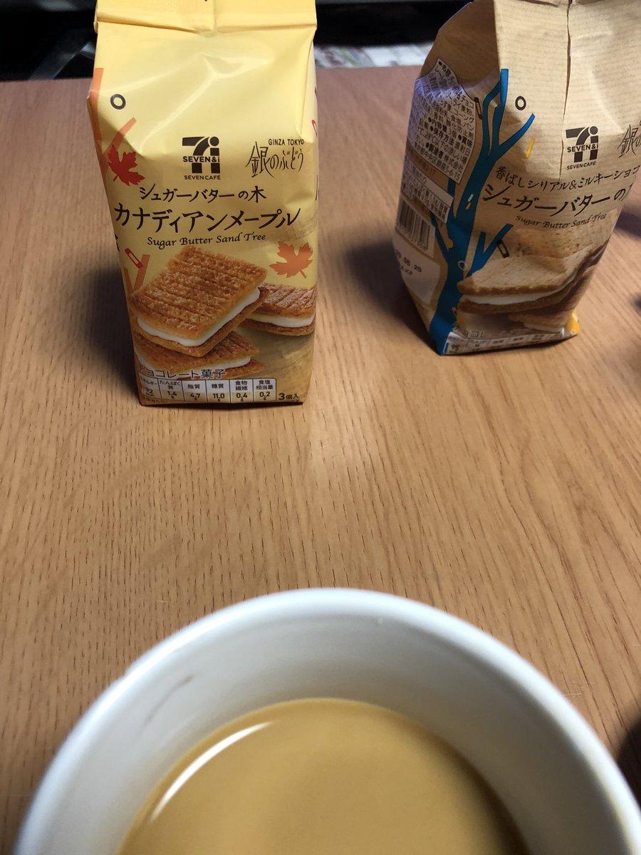test ツイッターメディア - シュガーバターの木ってコーヒーに良く合うよね。 https://t.co/C6s54T1CU2