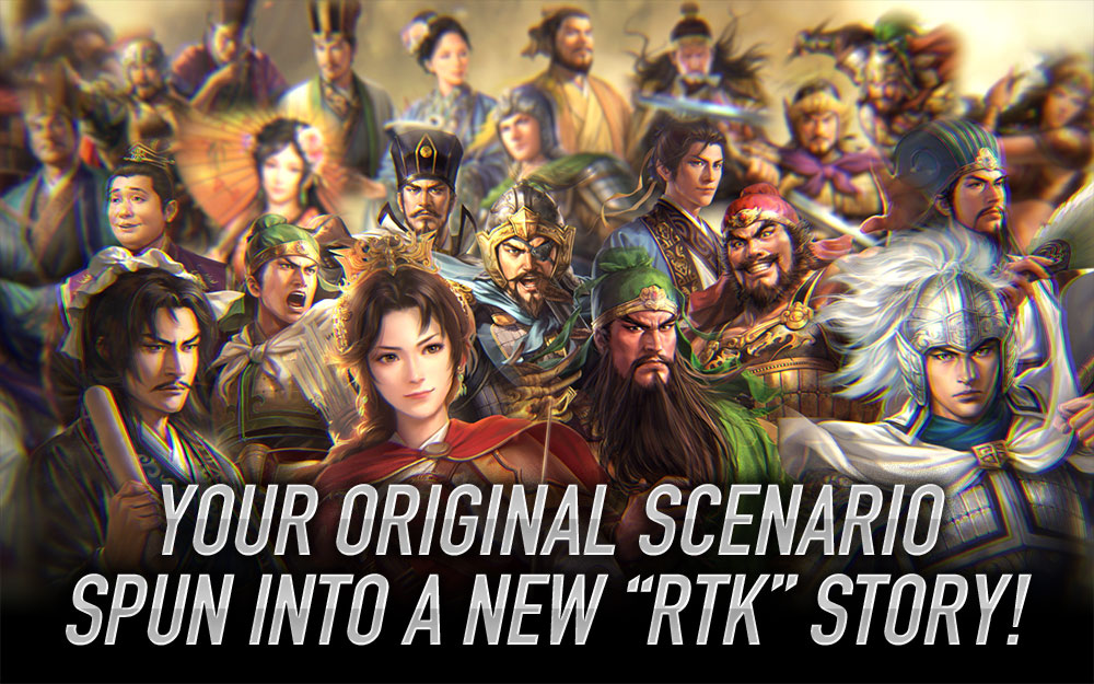 Create a scenario related to Romance of The Three Kingdoms either real or your own what if scenario.  What if Cao Cao defeated the Coalition at Red Cliff(Chi Bi)? What if Yuan Shao defeated Cao Cao at Guandu? & More   Contest:   #RTK14 #KTfamily #RTKXIV