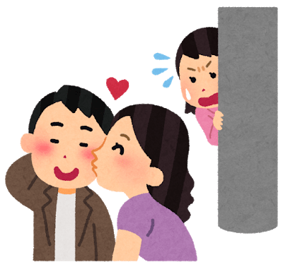 test ツイッターメディア - 【芸能】鈴木杏樹と不倫の喜多村緑郎、尾上松也の妹とも不倫した https://t.co/bzU0lFpFrD https://t.co/XZoflYNfUI
