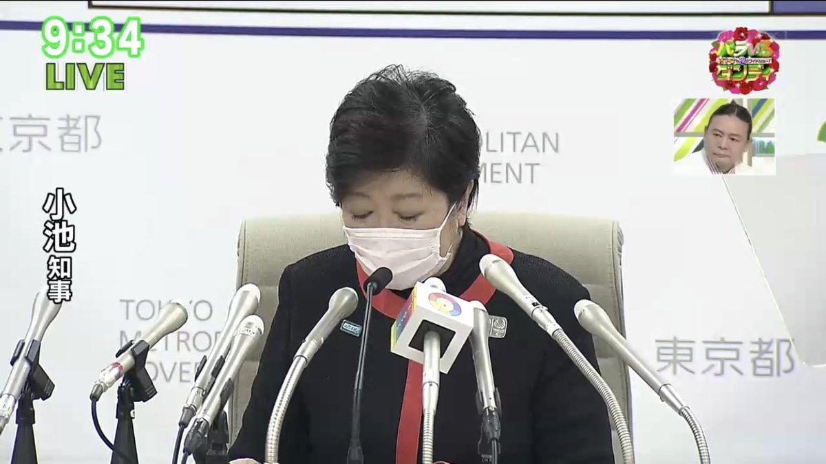test ツイッターメディア - こんな時になんですが… このワイプに映る苫米地先生、花田優一に似てるよな  #バラいろダンディ https://t.co/lWVmXvV5uF