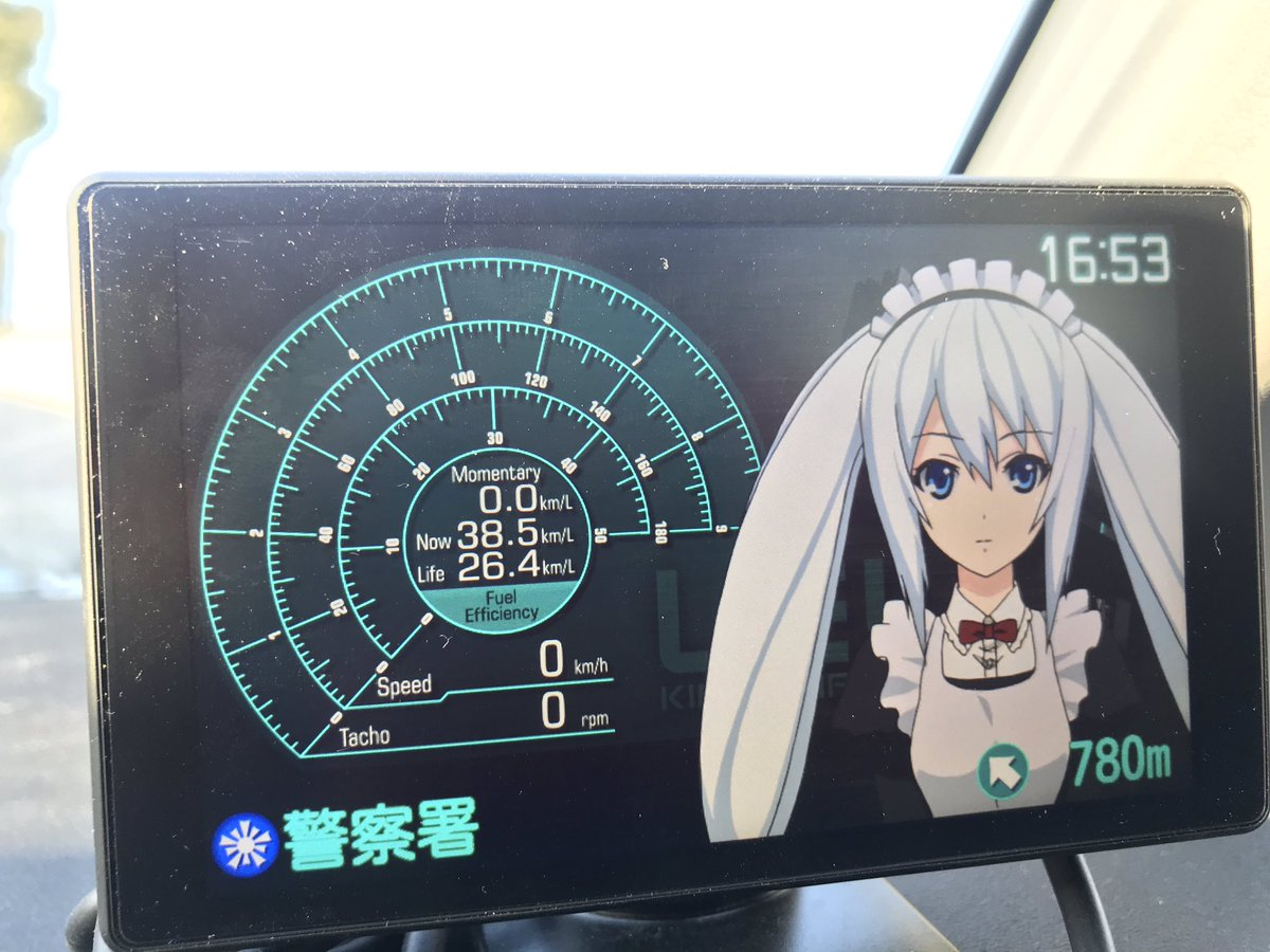 test ツイッターメディア - 部員車紹介 プリウス(NHW20) n回生、馬場馬場馬場馬場の愛車。 イキリオタク番長の名に恥じぬ、素晴らしいステッカーチューンは部員を笑顔にする。 車内に響き渡るレーダー探知機の声が、同乗者の顔を引き攣らせる。 今日も明日も燃費アタック! クラスターが出たら貴様を疑うぞ。 https://t.co/xZTzDbxP1O