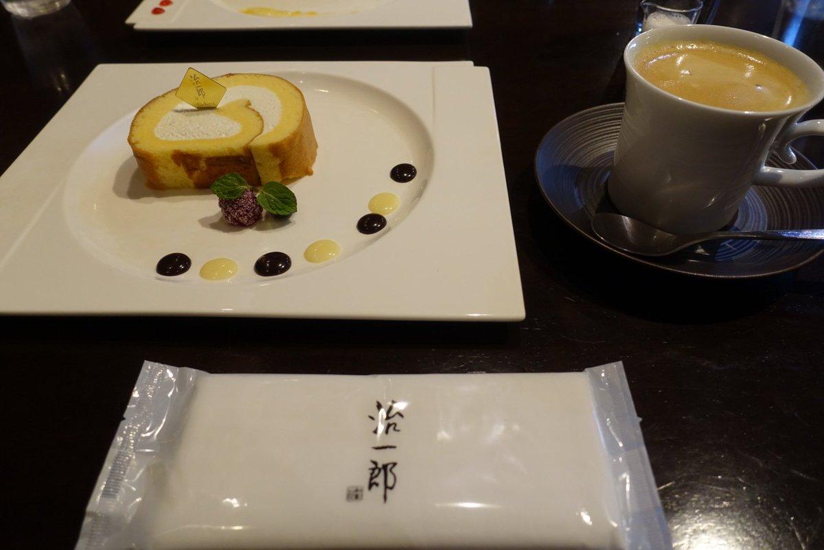 test ツイッターメディア - 浜松といえばやっぱり バウムクーヘンの生地で作ってるロールケーキ。 フォークを入れる瞬間から違いを感じます。 めちゃ美味い(*´∀`*) #治一郎 https://t.co/gNwP9xgzDT