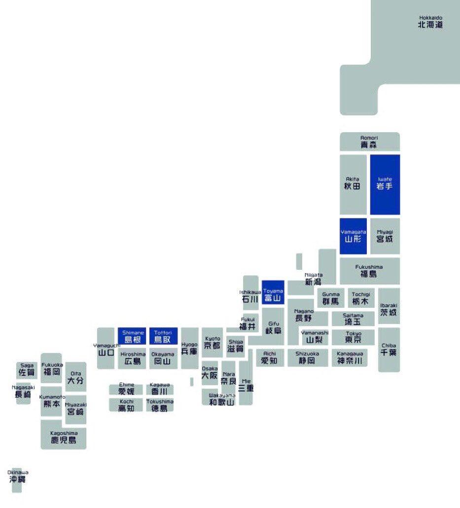 test ツイッターメディア - 三江線廃線のおかげで、島根と広島の往来が少なくなって、コロナの侵入を防いだと言いたいが、無理か(2017年度の平均通過人員は163人/日であった) https://t.co/iAeLnM6LRD