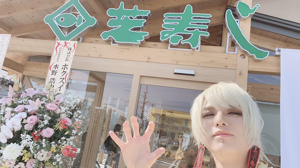 test ツイッターメディア - そして、石川テレビさんからの芝寿しも美味しかった!  #金沢 #石川 #芝寿し https://t.co/hQEQ8w0SaM https://t.co/8e0rXhkd41