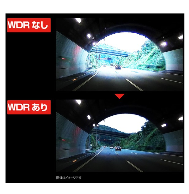 test ツイッターメディア - 【ヨドバシ x ドライブレコーダー】  前後2つのカメラでしっかり録画❗️  日本の誇る名刀(SONY製センサー)で夜の闇を鮮明な映像で記録する、二刀流ドライブレコーダー💡 ⇒https://t.co/7tekfbnkCS  運転サポート&防犯対策機能搭載、LED信号機対策済み。 撮影力、技術力、耐久性に優れたおすすめ一品😊 https://t.co/qQ5QGm5XRI