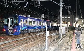 test ツイッターメディア - 【鉄道ニュース】しなの鉄道に青い「新顔」 ライナー車両、屋代駅に - 信濃毎日新聞 / https://t.co/2Zsd89Rjlm https://t.co/tvUEXcWOfL
