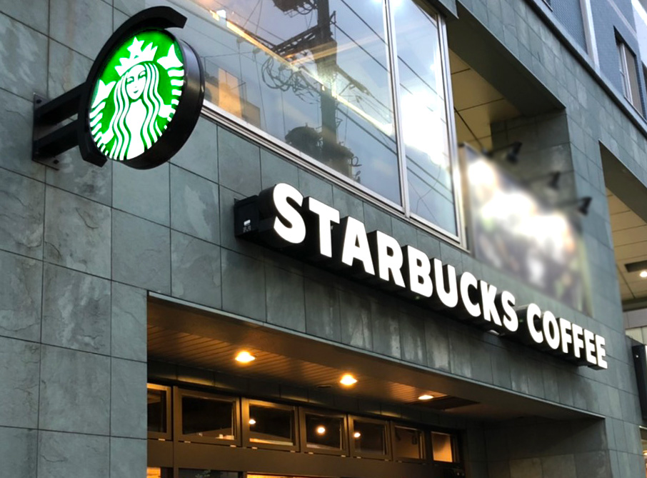 test ツイッターメディア - スターバックス、今週末は東京・神奈川・埼玉の全店休業へ https://t.co/SWrabaxFxW  3/30(月)以降は、座席間をあけるために席を減らし、都内の店舗は19時閉店に。  #スターバックス #スタバ  #スタバ休業 #営業時間 #新型コロナ https://t.co/lLnSNtwFNN