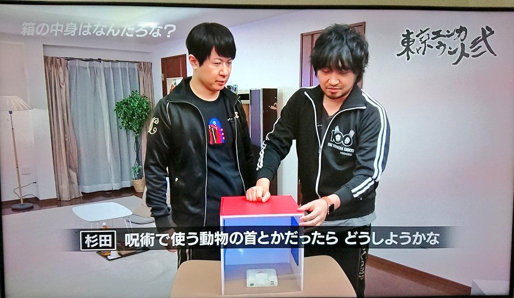 test ツイッターメディア - 東京エンカウントのPCエンジンミニ回見ながら飲みます。 #at_x https://t.co/TDj3rncfmH
