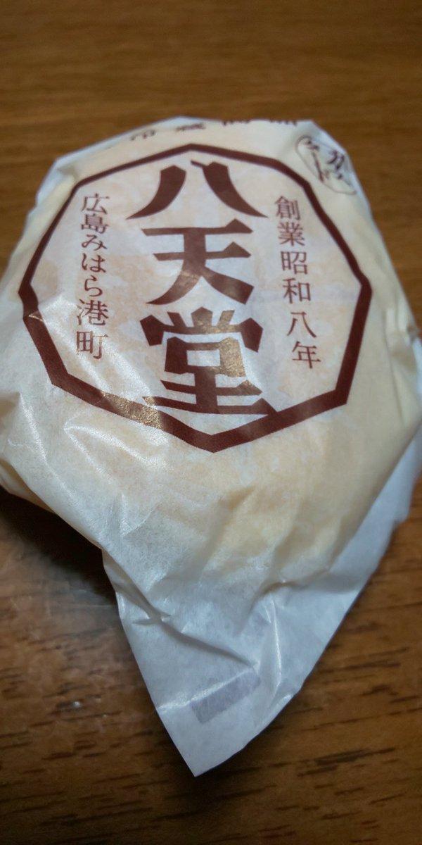 test ツイッターメディア - 八天堂のくりーむパンを食べるでござる https://t.co/XMDydJ6pmj