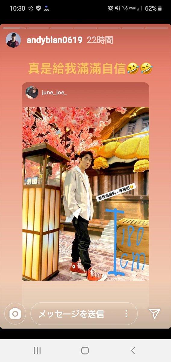 test ツイッターメディア - @kazuma81517572 あぁーなんか分かるぅー❤️ 私もなにげにInstagramフォローしちゃったりして😜♥️ 彼、徳山秀典くんに似てる♥️て気づいたら、徳山くんも実は『愛の言霊』でBLやってた♥️はぁーやっぱりBを引き寄せるんですわ(*´Д`)💘 https://t.co/LDTYHlx4Ai