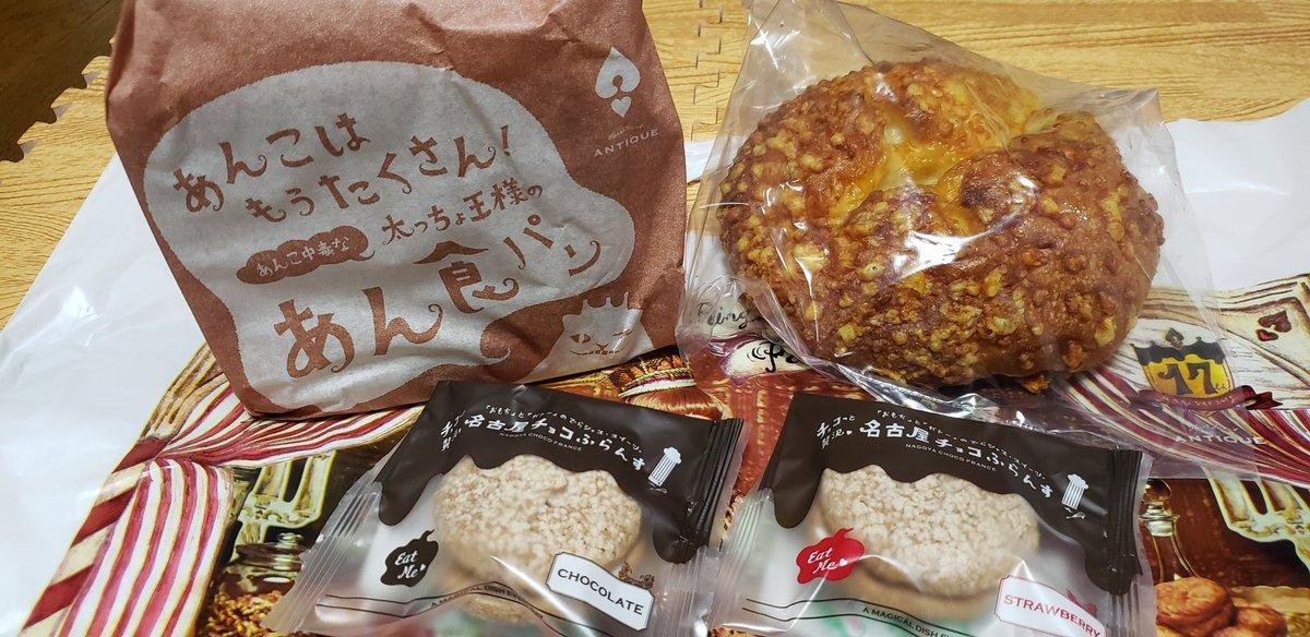 test ツイッターメディア - あんことチーズの最強タッグ。アンティークとのコラボ商品、名古屋チョコふらんすは東海限定販売? https://t.co/jp9pU2RJ4b