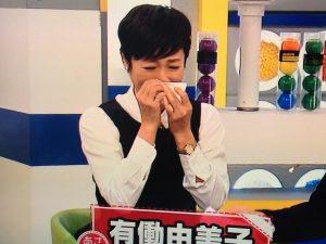 test ツイッターメディア - おそらく今の有働由美子さんの現状 皆さんもそうでは?  良いドラマでした。お疲れさまでした。  #スカーレット https://t.co/H8eEcNEXZ6