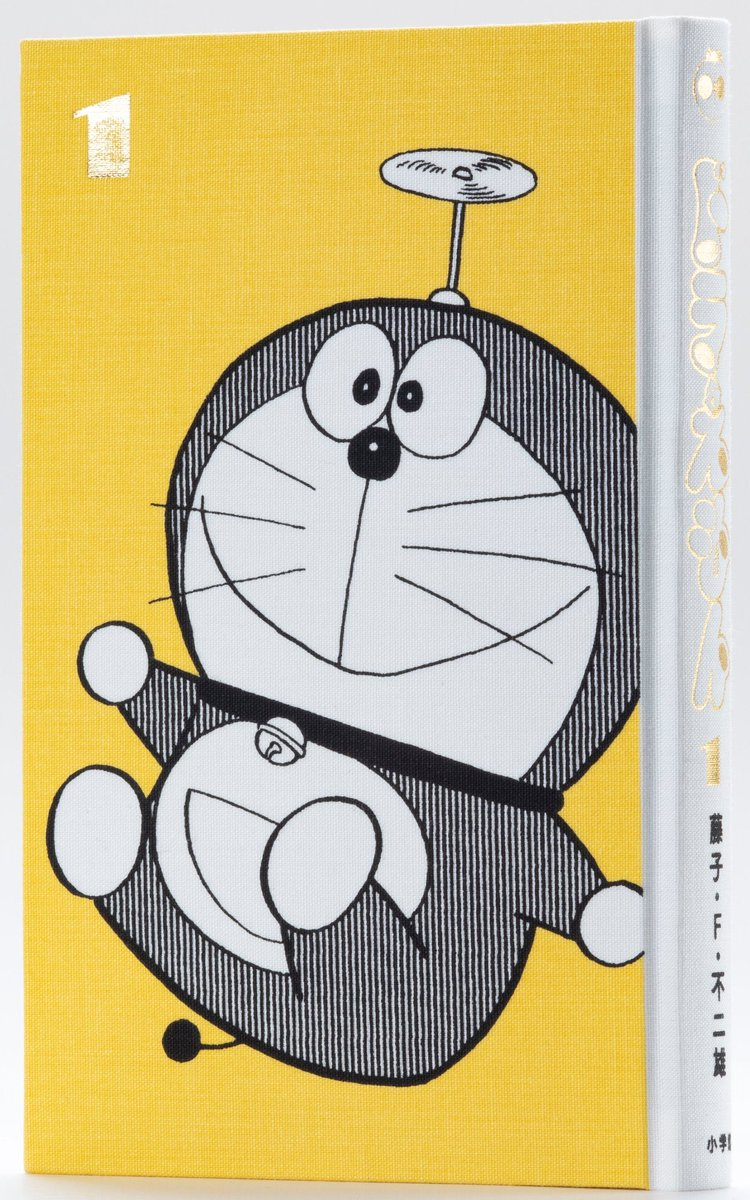 test ツイッターメディア - 【てんとう虫コミックス『ドラえもん』豪華愛蔵版全45巻セット「100年ドラえもん」本日予約受付スタート!】夢の愛蔵版、第1期予約締切の8月31日までのお申込分は満数で作成し、12月1日にお届け予定です。話題騒然の仕様&豪華特典ラインナップをこちらにまとめました!https://t.co/qlSr3gJNEq https://t.co/y3cMZWcHat