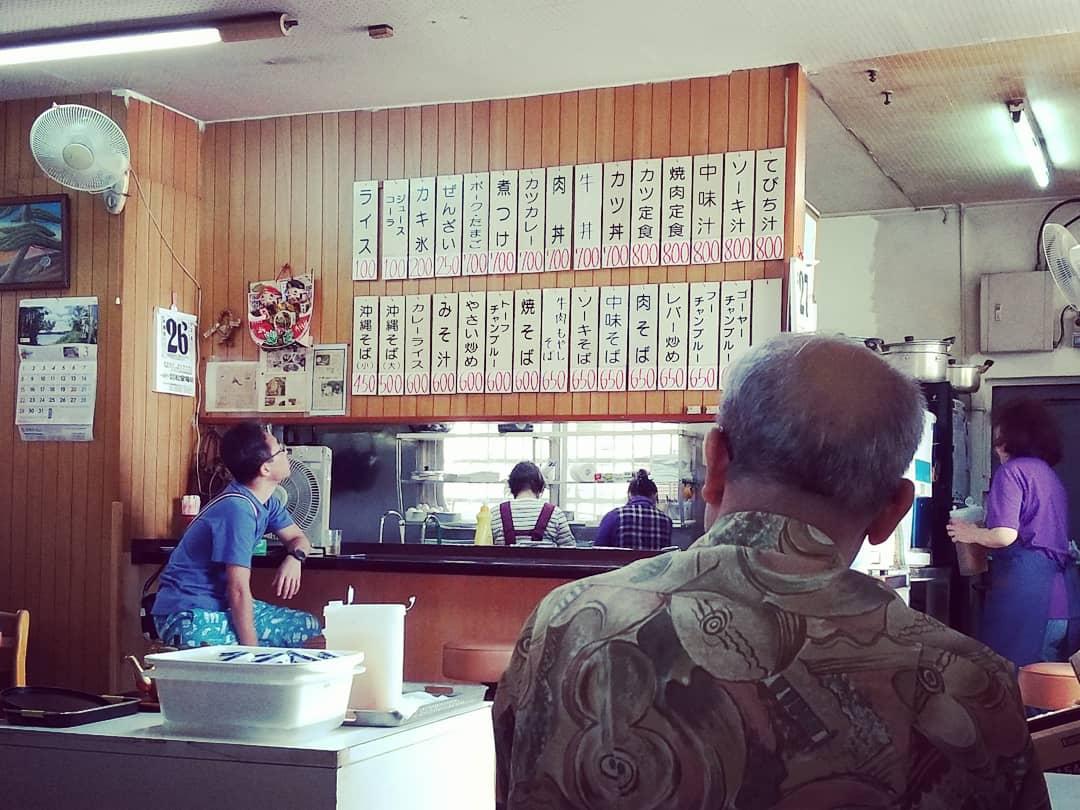 test ツイッターメディア - 昨日から仕事で沖縄に来てます。気温27℃で湿度も高く、東京の服装だとちょっと場違いですが、工事現場はコロナも土曜日も関係なく竣工に向けて動いてます。沖縄でのランチはいつも現場の前にある「でいご」という地元の定食屋さん。前回はゴーヤチャンプルー、今日はポークたまご。 https://t.co/P39Kj3WXLi