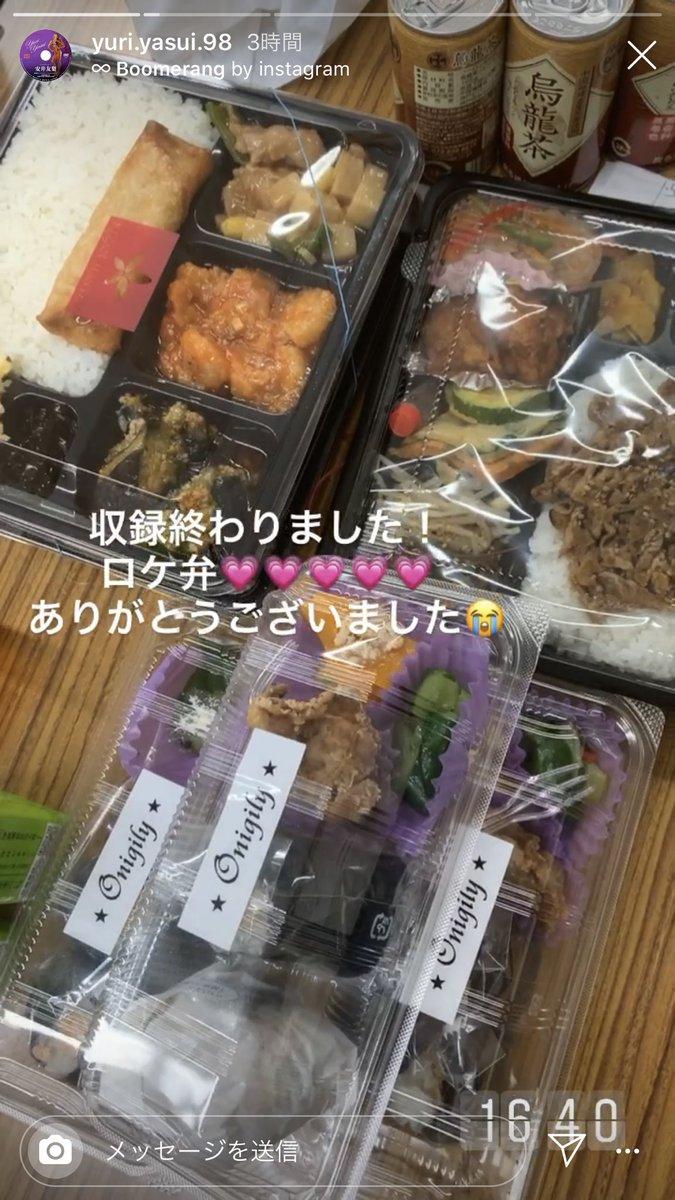 test ツイッターメディア - 安井友梨さんとエンリケの弁当が同じだなぁ 同じ収録なのかなぁ気になるなぁ https://t.co/q2HGUKxf7Q