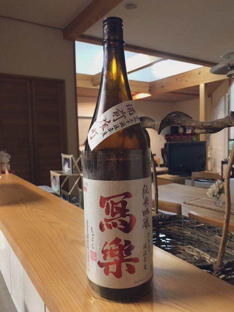 test ツイッターメディア - 本日の日本酒🍶 写楽 純米吟醸  香りが控えめ。 甘味も辛さもいい感じ。 https://t.co/nsZAIIA63J
